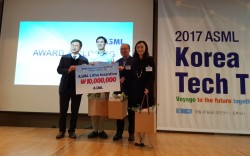 2017 ASML Tech talk 교수님 수…